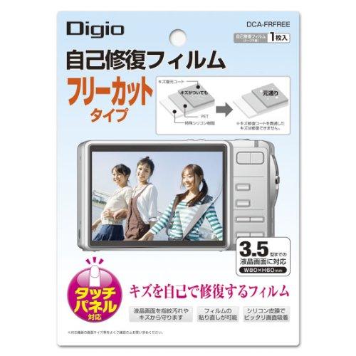 【新品】 LOAS フリーカット 液晶保護フイルム(クリア) DCA-FRFREE