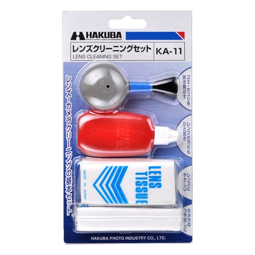 【新品】 HAKUBA レンズクリ-ニングセット KA-11
