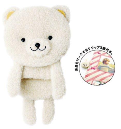 【新品】 現代百貨 身長計 フォトフレーム付き アニマルフェイス クマ H870-KU