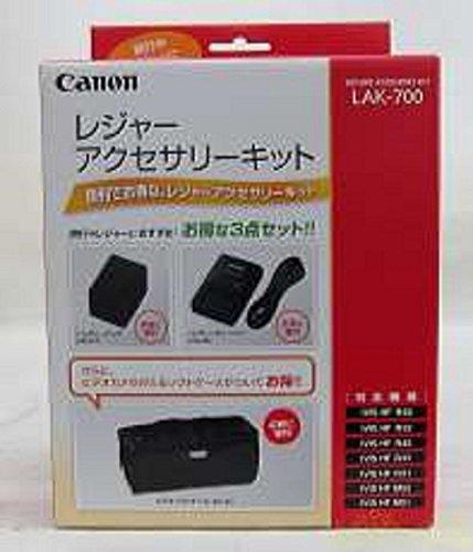 【新品】 Canon レジャーアクセサリーキット LAK-700