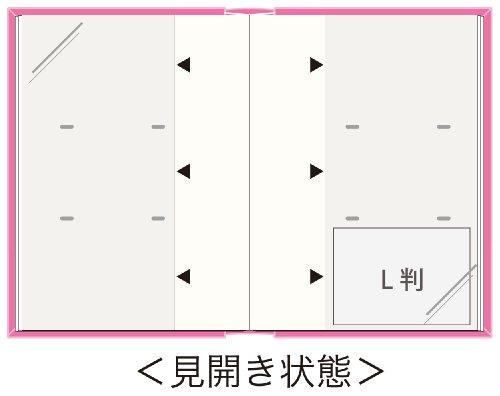 【新品】 ナカバヤシ 背丸ポケットアルバム L判 240枚 インテリアフォト ブルー BPL-240-4-B