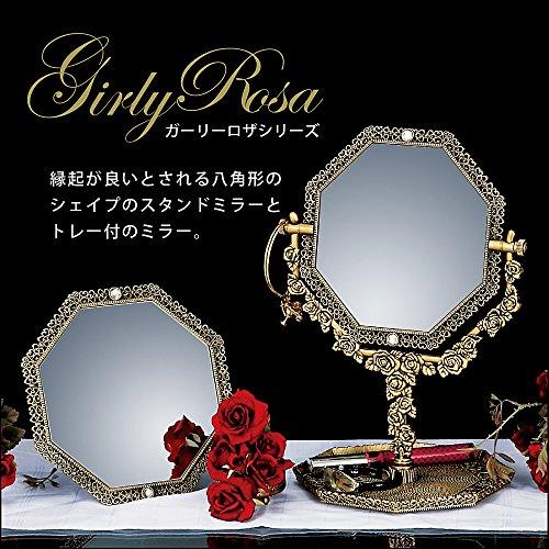 【新品】 ユーパワー Girly Rosa ガーリーロザ 8アングルスタンドミラー ライトピンク GR-02013