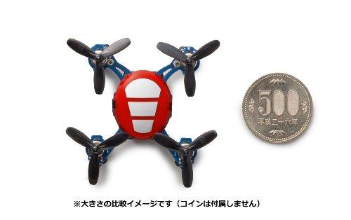 【新品】 京商エッグ QuatroX - クアトロックス - シルバー 54050SV