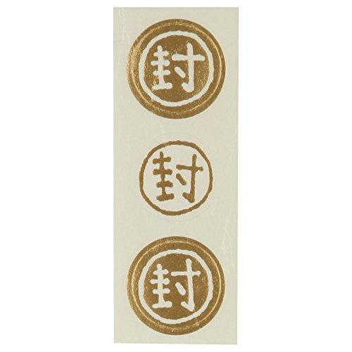 【新品】 HAKUBA ふわり和紙写真袋 ぽち袋(チェキ)伊予和紙 ねこ 5入り FWP10001