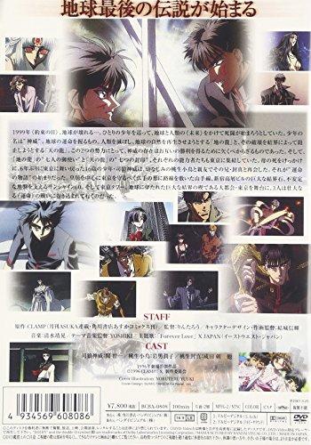 【新品】 X [DVD]