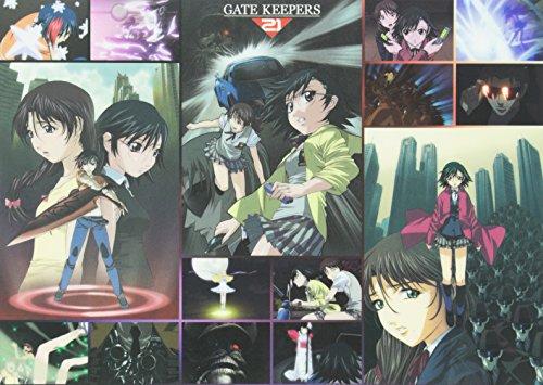 【新品】 ゲートキーパーズ21 EPISODE:4 綾音〈限定版〉 [DVD]