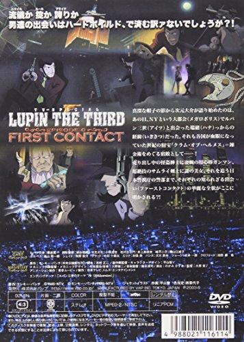 【新品】 ルパン三世 EPISODE:0 ファーストコンタクト [DVD]