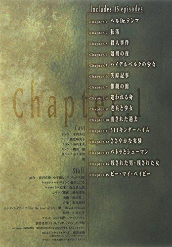 【新品】 MONSTER DVD-BOX Chapter 1
