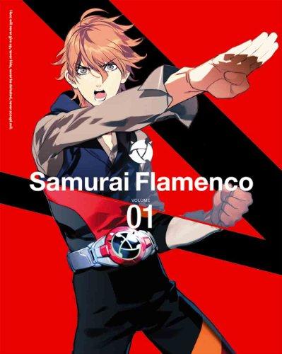 【新品】 サムライフラメンコ 1(完全生産限定版)(イベントチケット優先販売申込券封入) [Blu-ray]