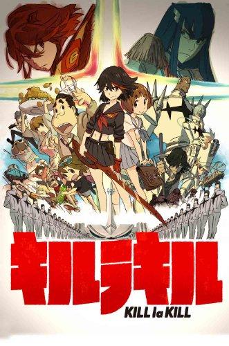 【新品】 キルラキル 2(通常版) [DVD]