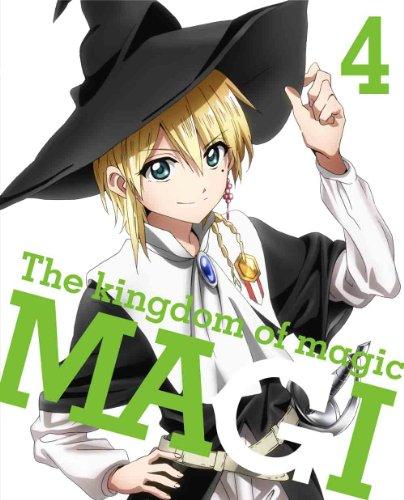 【新品】 マギ The kingdom of magic 4(イベントチケット優先販売申込券付)(完全生産限定版) [Blu-ray]