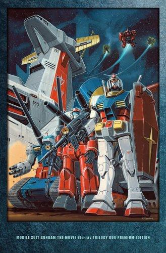 【新品】 劇場版 機動戦士ガンダム Blu-ray トリロジーボックス プレミアムエディション (初回限定生産)