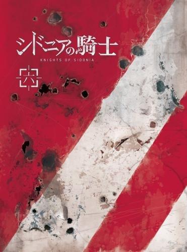 【新品】 シドニアの騎士 六(初回生産限定版) [Blu-ray]