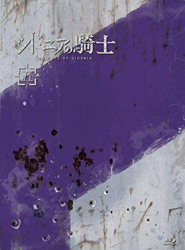 【新品】 シドニアの騎士 五(初回生産限定版) [Blu-ray]
