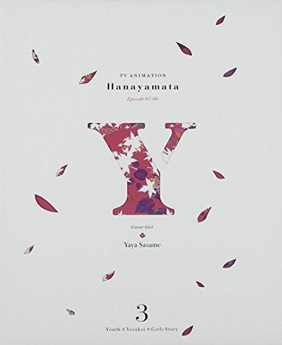【新品】 ハナヤマタ3 [初回生産限定盤][DVD]