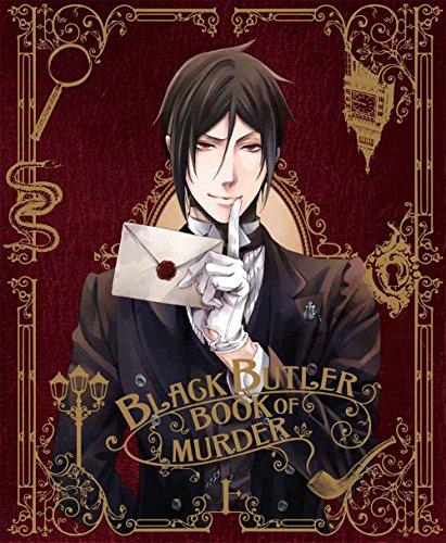 【新品】 黒執事 Book of Murder 上巻 【完全生産限定版】 [Blu-ray]