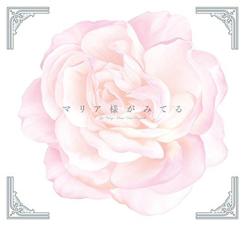 【新品】 マリア様がみてる Complete Blu-ray BOX (初回限定生産)