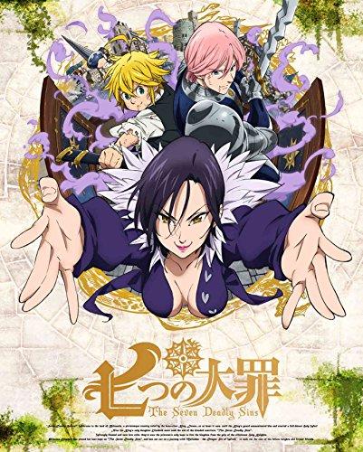 【新品】 七つの大罪 8【完全生産限定版】 [DVD]