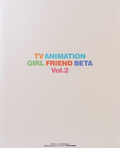 【新品】 ガールフレンド(仮) Vol.2 [Blu-ray]