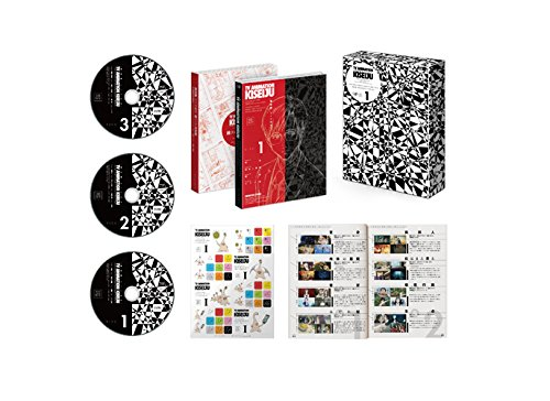 【新品】 寄生獣 セイの格率 DVD BOX I