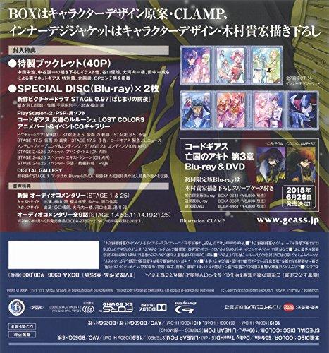 【新品】 コードギアス 反逆のルルーシュ 5.1ch Blu-ray BOX (特装限定版)