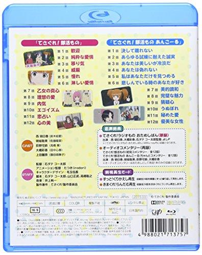 新作からSALEアイテム等お得な商品満載 新品 てさぐれ 部活もの 日本限定 おためしばん Blu-ray