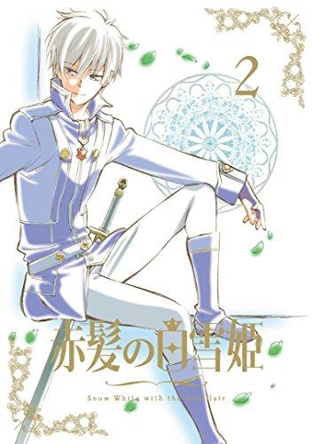 【新品】 赤髪の白雪姫 Vol.2 <初回生産限定版> [Blu-ray]