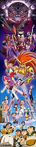 【新品】 「勇者王ガオガイガー」 Blu-ray BOX Division 1 (完全限定盤)