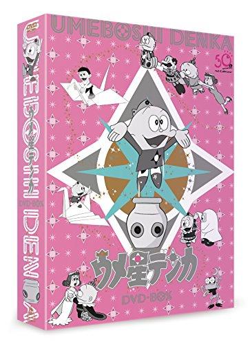 【新品】 ウメ星デンカ DVD-BOX(初回生産限定)
