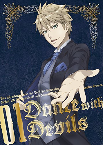 【新品】 Dance with Devils BD 1 *初回生産限定盤 [Blu-ray]