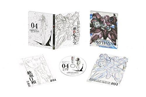 【新品】 機動戦士ガンダム 鉄血のオルフェンズ 4 (特装限定版) [Blu-ray]