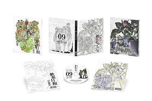 【新品】 機動戦士ガンダム 鉄血のオルフェンズ 9 (特装限定版) [Blu-ray]