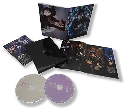 【新品】 ミュージカル黒執事-地に燃えるリコリス2015- [DVD]