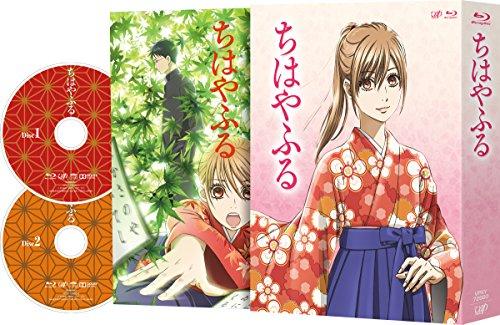 【新品】 TVアニメ『ちはやふる』 Blu-ray BOX【期間限定版】