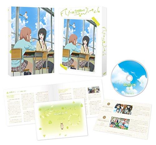 【新品】 ふらいんぐうぃっち Vol.5 [DVD]