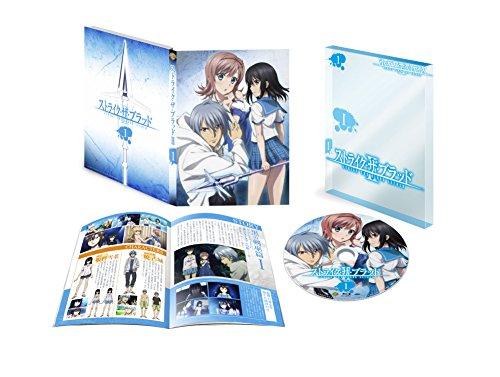 【新品】 ストライク・ザ・ブラッド II OVA Vol.1(初回仕様版)【Blu-ray】