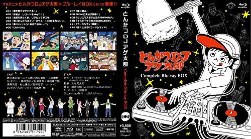 【新品】 とんかつDJアゲ太郎 Complete Blu-ray BOX