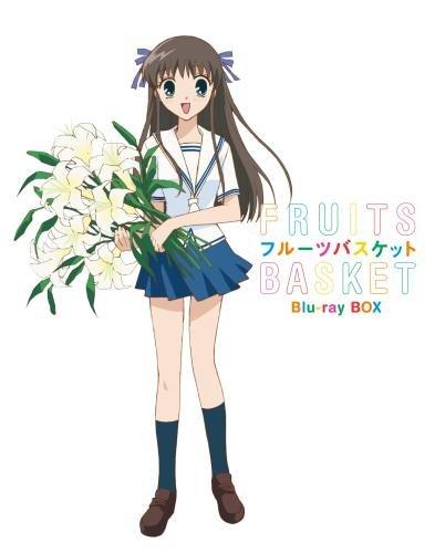 【新品】 フルーツバスケット Blu-ray BOX(初回限定版)