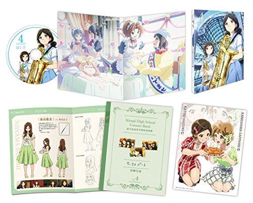 【新品】 響け!ユーフォニアム2 4巻 [Blu-ray]