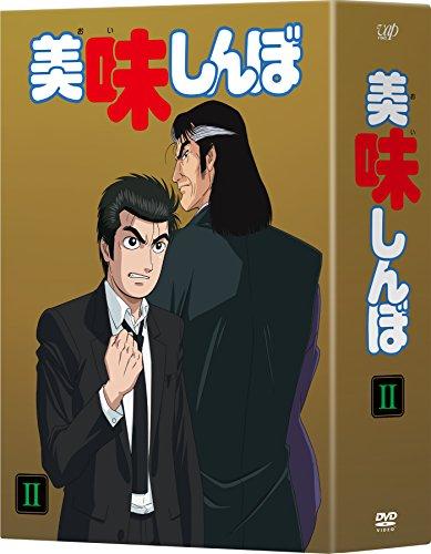 【新品】 美味しんぼ DVD BOX2