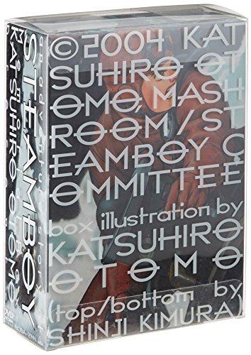 【新品】 スチームボーイ【新品】 メモリアルBOX [DVD], まつげエクステ国産グルー専門orlo:128fa56b --- officewill.xsrv.jp