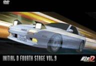 【新品】 頭文字[イニシャル] D Fourth Stage VOL.9 [DVD]