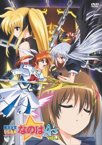 【新品】 魔法少女リリカルなのはA's Vol.5 [DVD]