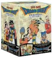 【新品】 ドラゴンクエスト~勇者アベル伝説~ コンプリートDVD-BOX(限定生産)
