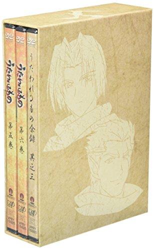 【新品】 うたわれるもの DVD-BOX 章之三
