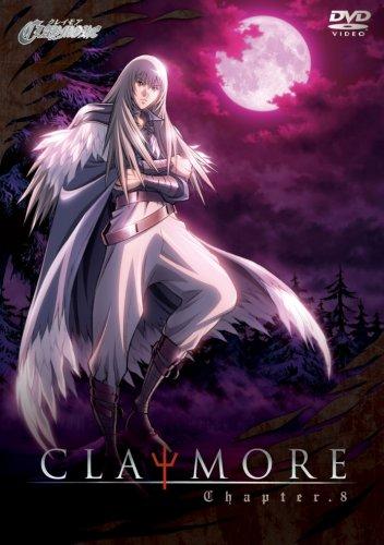 【新品】 CLAYMORE Chapter.8 [DVD]