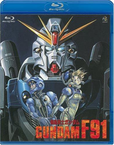 【新品】 機動戦士ガンダムF91 [Blu-ray]