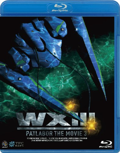 【新品】 WXIII【新品】 機動警察パトレイバー [Blu-ray] [Blu-ray], プリンカップのお店suipa:b3594aa8 --- officewill.xsrv.jp