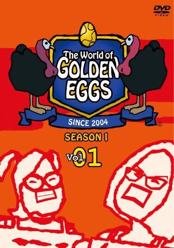 【新品】 ゴールデンエッグス / The World of GOLDEN EGGS シーズン1 DVDボックス
