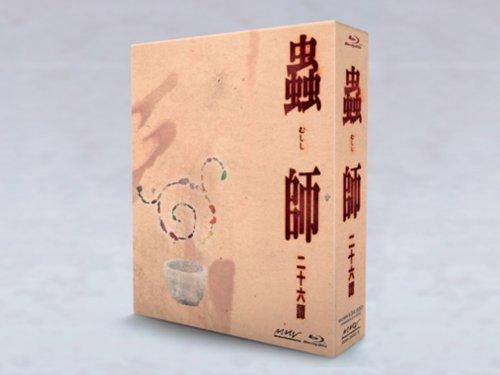 【新品】 蟲師 二十六譚 Blu-ray BOX